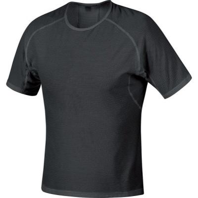 Moška tekaška oblačila